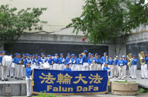 Falun DaFa Youth Band