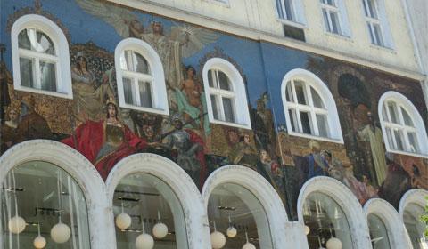 A mural I saw on the pedestrian walk