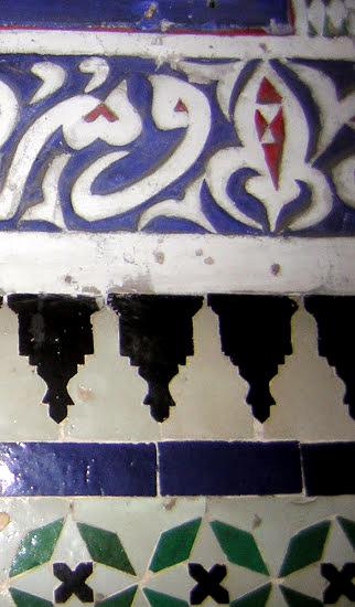 Wall detail at the riad, Fez